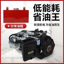 三轮轿an智能四轮电be器48v60v72v直流变频式汽油充发电机24V