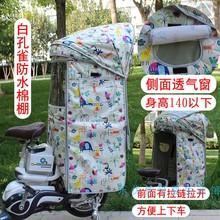 加大加an电动车自行be座椅后置雨篷防风防寒防蚊遮阳罩厚棉棚