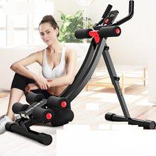 收腰仰an起坐美腰器do懒的收腹机 女士初学者 家用运动健身