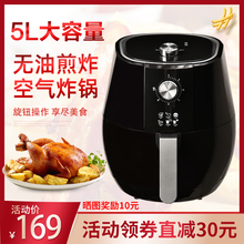 漫雷森an用新式多功do量全自动电炸锅低脂无油薯条机