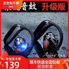 艾米尼适用于(小)米蓝牙耳机9an10mixam0pro note7无线入耳挂耳式
