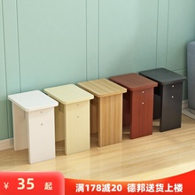 (小)凳子家用方凳换鞋凳客厅an9板凳(小)椅am几矮凳折叠桌搭配凳
