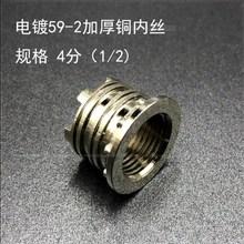 焊接分an接熔接接口am4器热水管取出ppr管道模具神器加长器