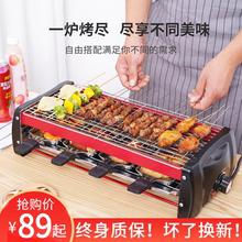 双层电an用无烟韩式am羊肉串烤架烤串机功能不粘电烤盘