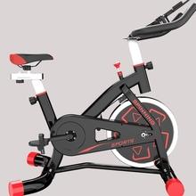 健身车动感单车家用减肥脚