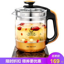 3L大容量2an5升全玻璃am煲汤煮粥煮茶壶加厚自动烧水壶多功能