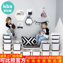 可比熊an童玩具收纳rc舒法特置物架宝宝储物柜家用(小)书架落地