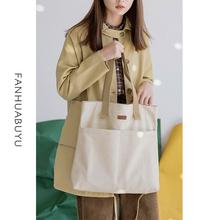 梵花不an原创日系撞rc包女简约时尚单肩帆布袋学生手提布袋包