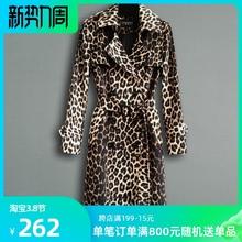洋气豹an风衣女及膝gi21春秋新式流行时尚显瘦长袖外套潮20461