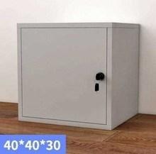 [anatu]木柜简易组装木质小木柜带