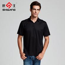 世王男an内衣夏季新tu衫舒适中老年爸爸装纯色汗衫短袖打底衫