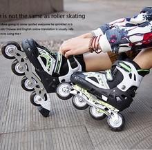 正品溜冰鞋成的成年旱冰鞋滑冰儿an12全套装im闪光可调男女