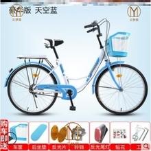 自行车an式通勤单车en步轻便普通公主学生成的男淑女24/26寸