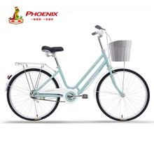 凤凰自行车女an年轻便代步en勤车男女学生城市老款复古单车24