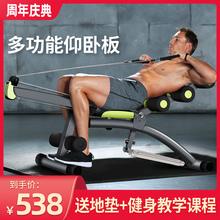 万达康an卧起坐健身en用男健身椅收腹机女多功能哑铃凳