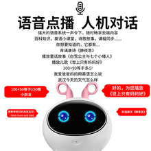 小度AI儿童人工智能机器