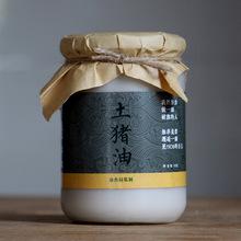 南食局an常山农家土re食用 猪油拌饭柴灶手工熬制烘焙起酥油