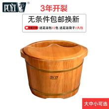 朴易3an质保 泡脚re用足浴桶木桶木盆木桶(小)号橡木实木包邮