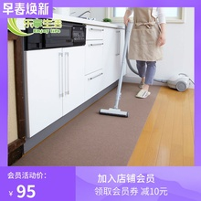 日本进an吸附式厨房re水地垫门厅脚垫客餐厅地毯宝宝爬行垫