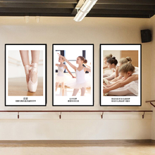 音乐芭an舞蹈艺术学re室装饰墙贴广告海报贴画图