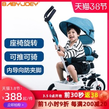 [andre]热卖英国Babyjoey