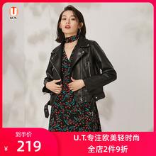 U.Tan皮衣外套女ro020年秋冬季短式修身欧美机车服潮式皮夹克