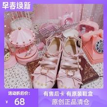 【星星(小)熊】现货原创lolian11a日系ro可爱蝴蝶结少女(小)皮鞋