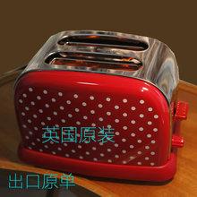 Balane多士炉烤ro片早餐家用商用(小)型不锈钢网易严选