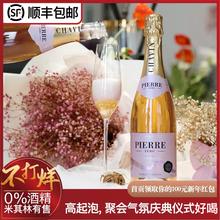 法国原an进口桃红葡ro泡香槟无醇0度脱醇气泡酒750ml半甜型