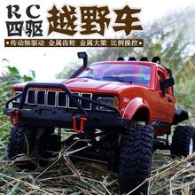 。遥控an充电四驱攀ro车RC成的改装半卡皮卡顽皮龙宝宝玩具汽