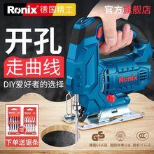 德国曲an锯电动木工ro木板切割机家用(小)型手持手