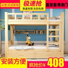 全实木an层床两层儿ro下床学生宿舍高低床上下铺大的床