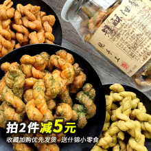 矮酥油an子宁波特产in苔网红罐装传统手工(小)吃休闲零食