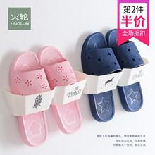 火轮情an居家浴室洗in男女室内塑料软底夏家居防滑拖鞋