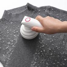 日本毛球修an器家用剃毛in去毛球吸毛刮球器不伤衣服除毛神器