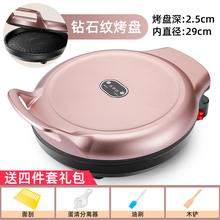 电饼铛an用新式双面in大加深电饼档自温煎饼烙饼锅蛋糕机。