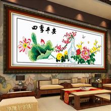 四季平an花瓶电脑机in荷叶牡丹菊花瓶客厅装饰挂画