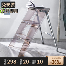 家用折an梯凳多功能in内登高梯透明移动便携三步梯马凳