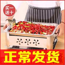 烤鱼盘an用纸包专用in加厚酒精不锈钢长方形家用
