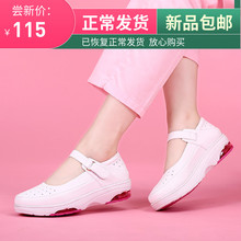 护士鞋an春夏季新式mo皮洞洞舒适气垫软底圆头低帮