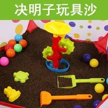 (小)朋友an全沙子(小)孩mo池玩具套装室内家用无毒宝宝宝宝决明玩