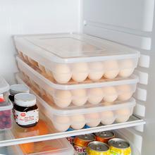 日本冰an鸡蛋盒放鸡mo鲜收纳盒家用装蛋防摔架托24格蛋托蛋架