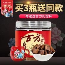 正宗古an红糖姜茶块mo工大姨妈老姜汤冲饮生姜汁火姜丝姜母茶