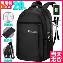 双肩包an士背包时尚mo中初中学生书包定制女大学生旅行电脑包