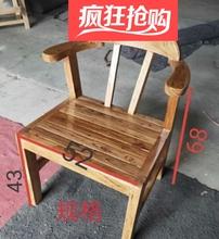 老榆木an椅中式实木mo办公椅现代简约椅靠背椅(小)扶手椅子