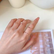 insan超仙森系简mo心四件套装戒指时尚个性学生清新食指潮