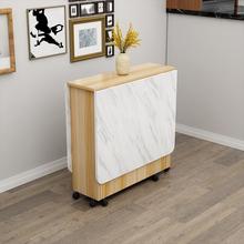 简易多an能吃饭(小)桌ys缩长方形折叠餐桌家用(小)户型可移动带轮