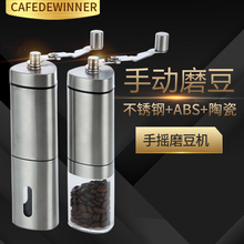 (小)型家an便携磨咖啡es工手动手摇磨豆机研磨粉机器粗细可调