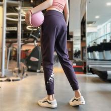 运动裤an宽松束脚速es高腰显瘦休闲跑步健身裤女宽松