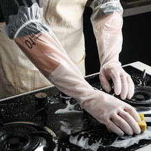 舍里 an边加厚耐用es套女冬季加绒刷碗洗碗洗衣防水手套厨房